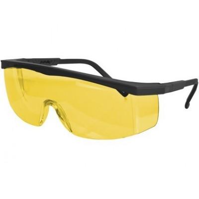 Ochranné okuliare CXS KID...